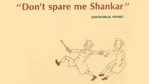 Prime Minister Jawaharlal Nehru's memorable words to the celebrated cartoonist Keshav Shankar Pillai, one of the great chroniclers of the  Nehruvian era