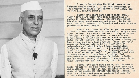 A message on National Herald's 25th anniversary from Prime Minister Jawaharlal Nehru