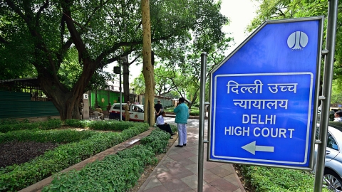 Delhi HC directs CBSE, DU to help transgender change name, gender in educational records