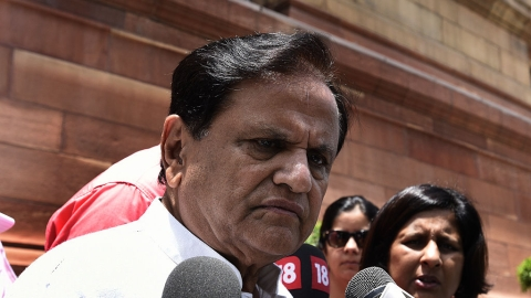 Withdraw RBI's arbitrary restrictions, demands  Ahmed Patel