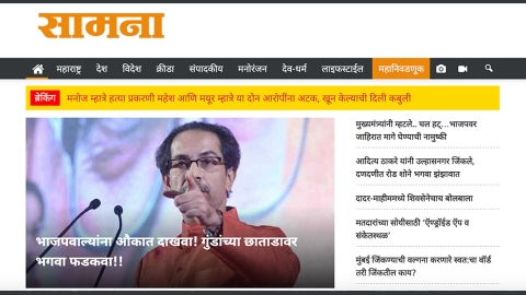 Civic Polls: Shiv Sena's homegrown weapon Saamana finds its mark