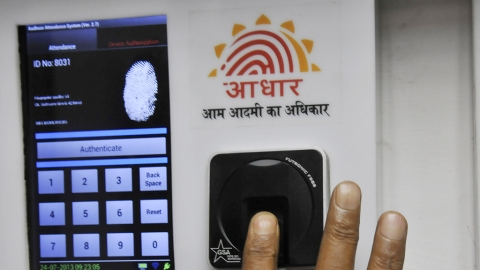 Govt brings in Aadhaar authentication for banks through the backdoor