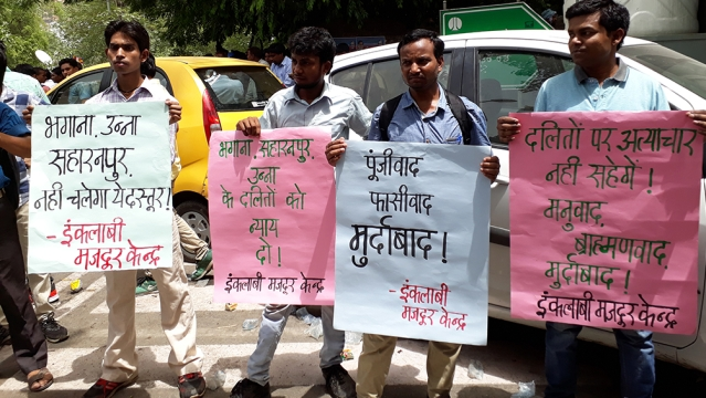 Many Dalit protesters complained that mainstream media had underplayed the recent spate of violence in Saharanpur