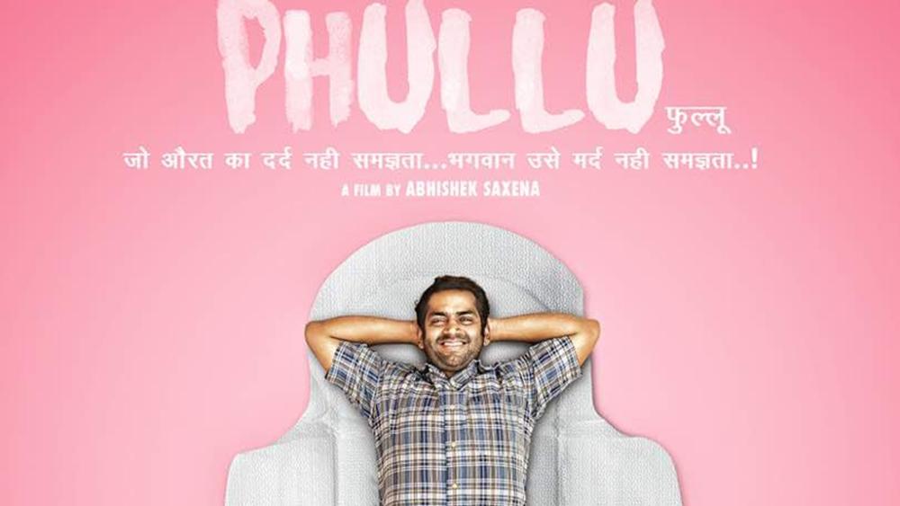 Poster of the film Phullu starring Sharib Hashmi, Jyotii Sethi and Nutan Surya
