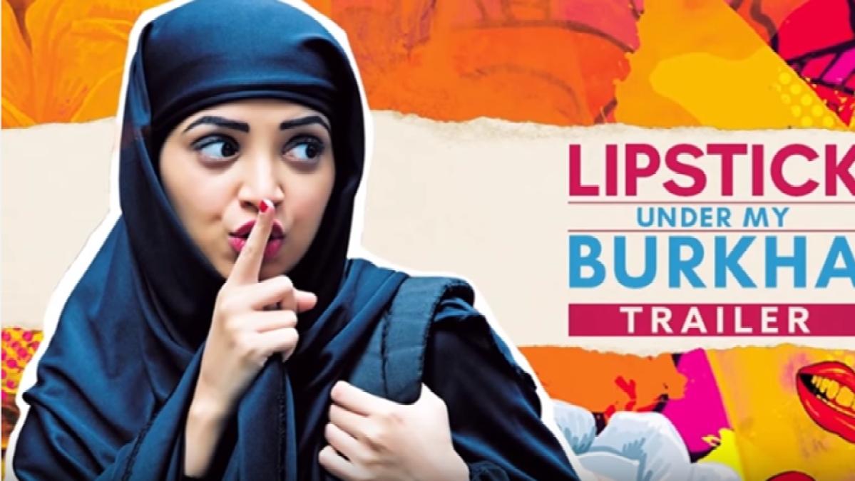 Entertainment: Lipstick Under My Burkha trailer launched