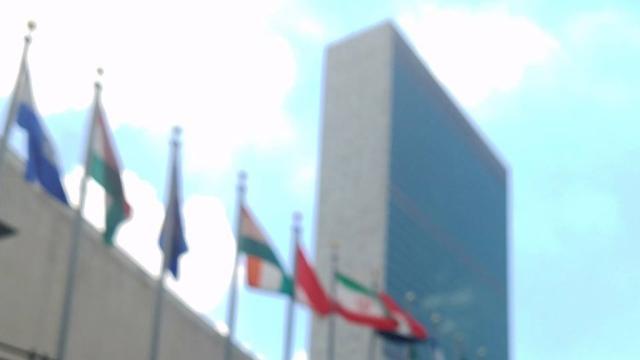 A file photo of UN Headquarters in New York