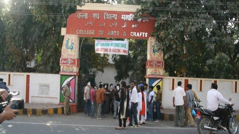 Bihar's College of Arts continues to be in dire straits