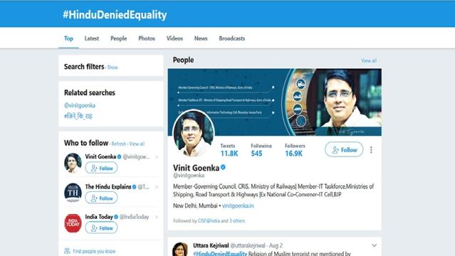 BJP leader Vinit Goenka urged supporters to make #HinduDeniedEquality the top Twitter trend