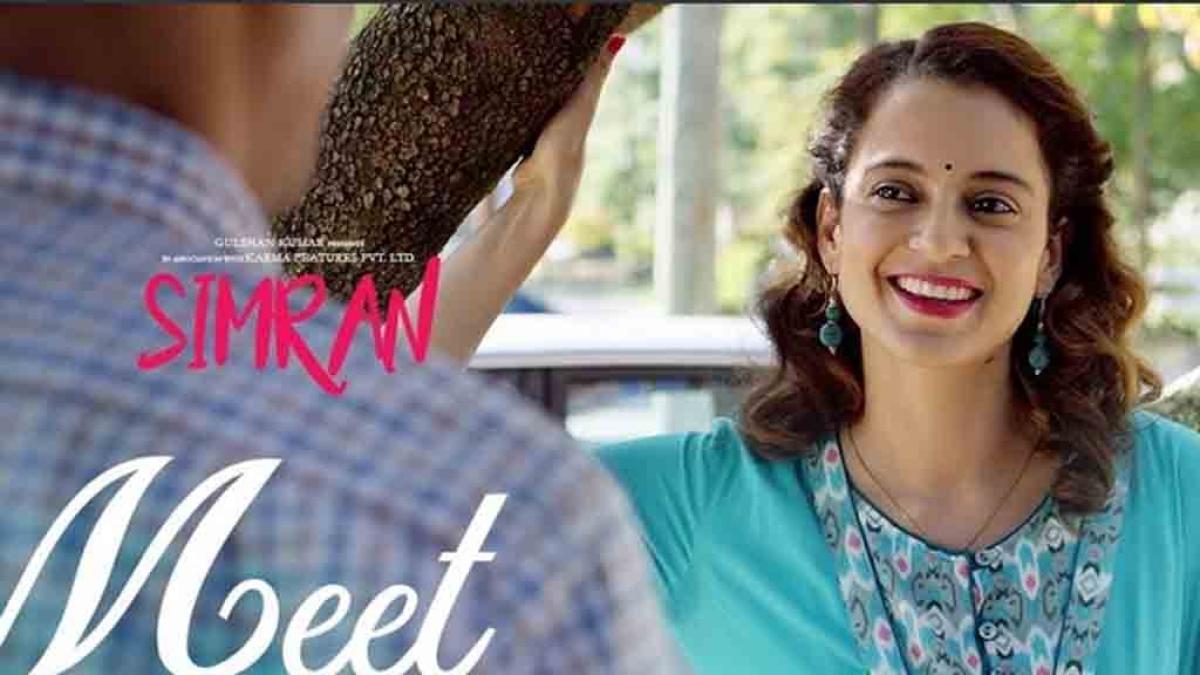 """Entertainment: Meet Simran's """"Meet"""""""
