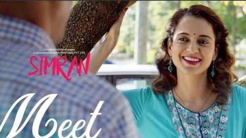 "Entertainment: Meet Simran's ""Meet"""