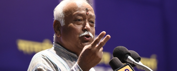 File photo of RSS Chief Mohan Bhagwat