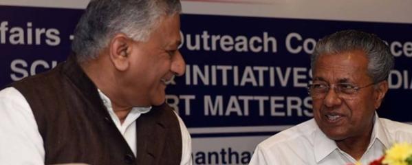 File photo of Kerala CM Pinarayi Vijayan (right)