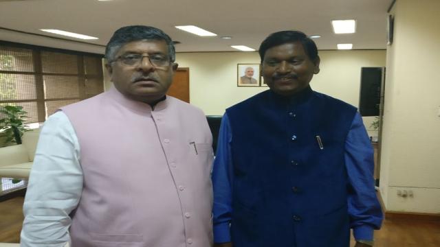 Union IT Minister Ravi Shankar Prasad with former Jharkhand CM Madhu Koda earlier this week