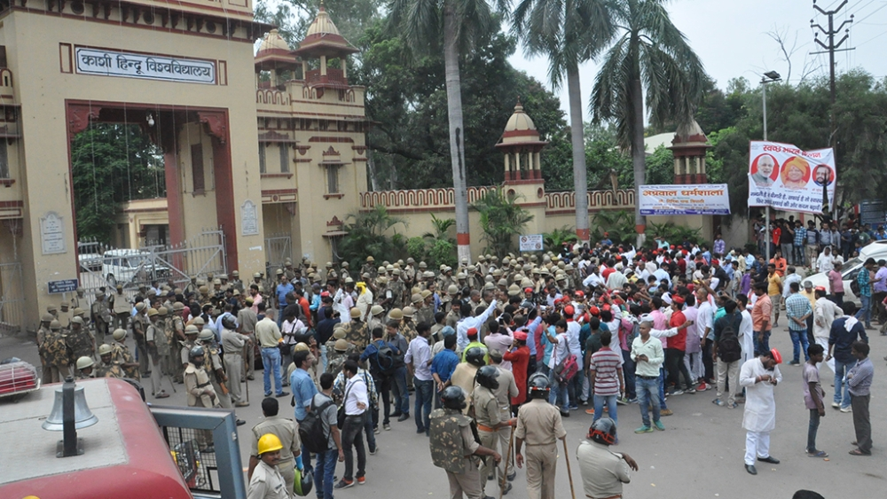 Protestors and police personnel gathered at the BHU Gate on Monday