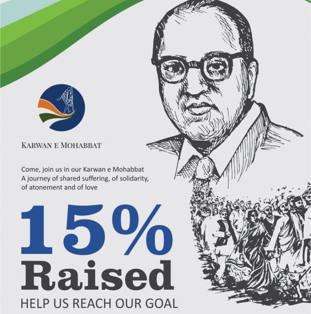 A poster of Karwan-e-Mohabbat