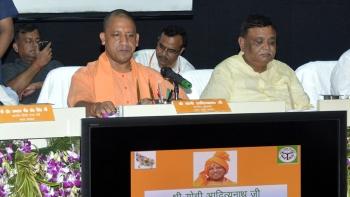 File photo of UP Chief Minister Yogi Adityanath