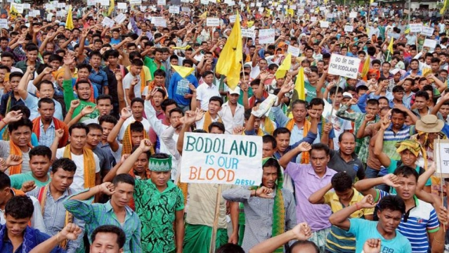 File photo of Bodos protesting for a separate state