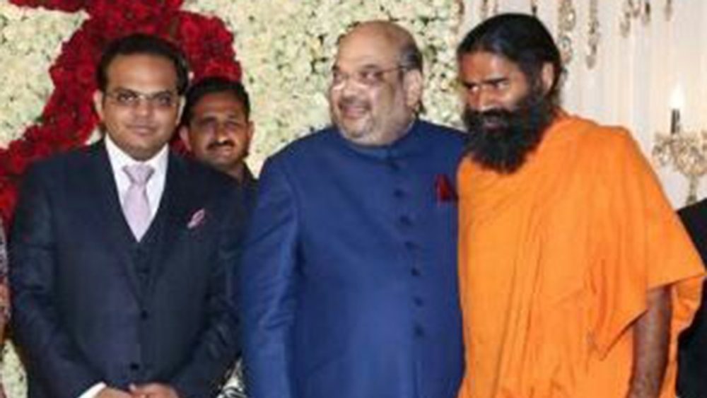 File photo of Jay Shah with his father Amit Shah & Baba Ramdev