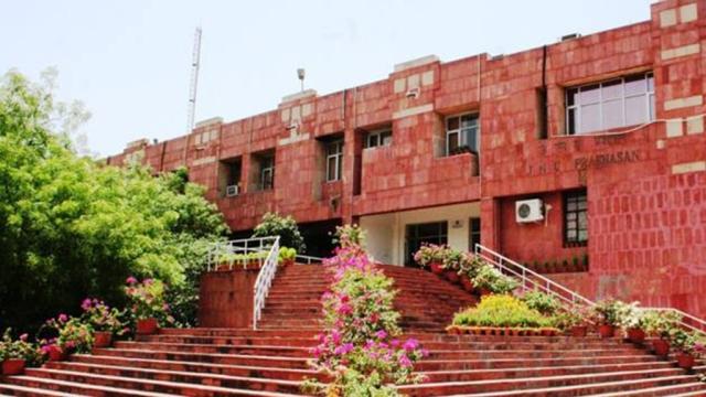 A file photo of JNU campus