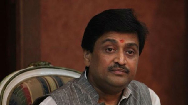 Nanded-Waghala CMC is known to be a stronghold of former Maharashtra CM Ashok Chavan (file photo)