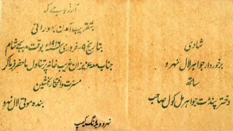 Nehru's Urdu connection & his wedding cards