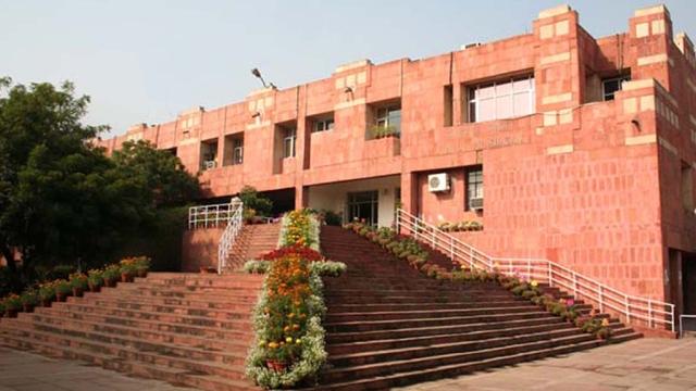 JNU campus (file photo)