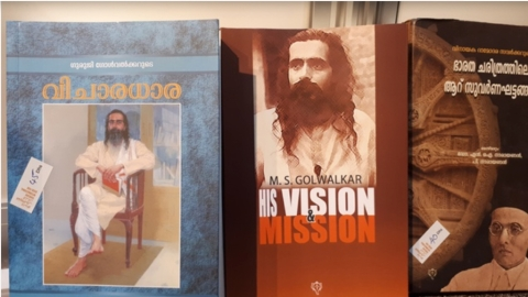 Complaint filed against RSS's publishing house at Sharjah Book Fair