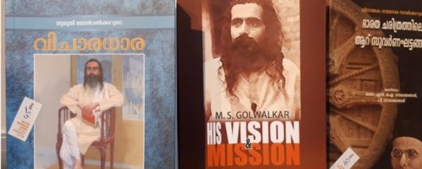 Kurukshetra Prakasan books on sale at the Sharjah International Book Fair