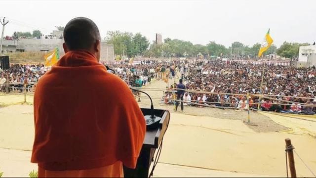 UP CM Yogi Adityanath addressing a public meeting