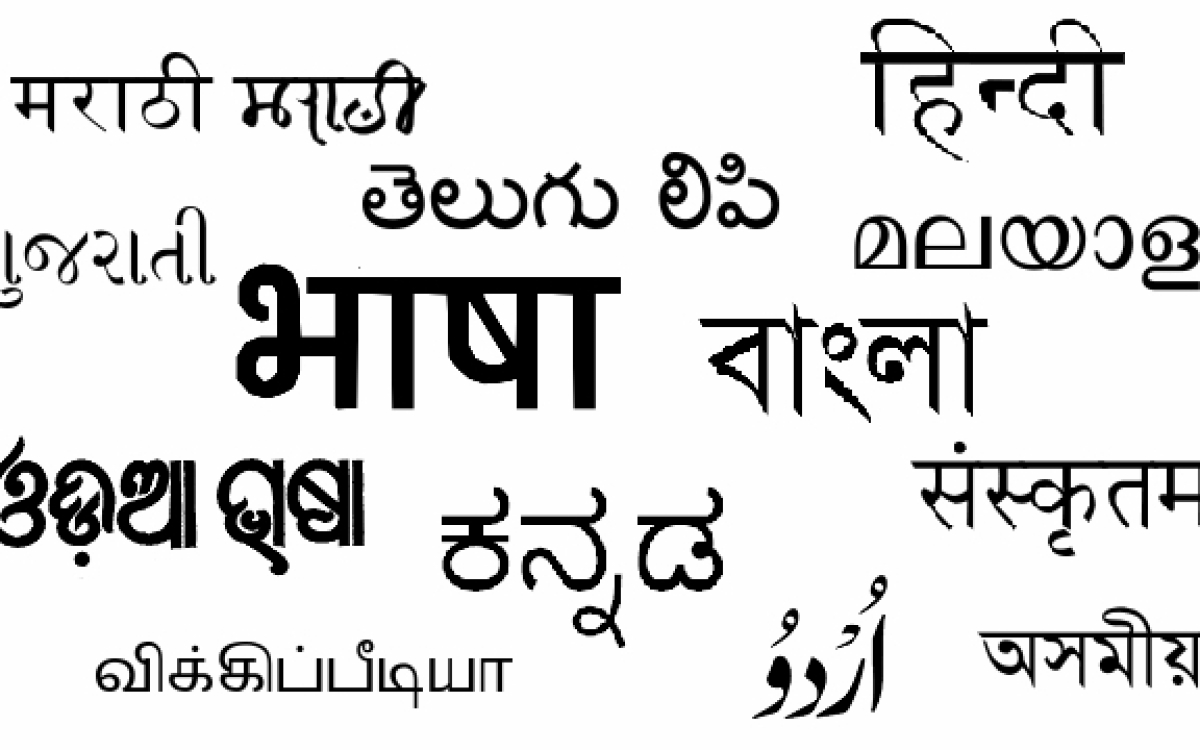 Urdu has 18 words to express love & English 1