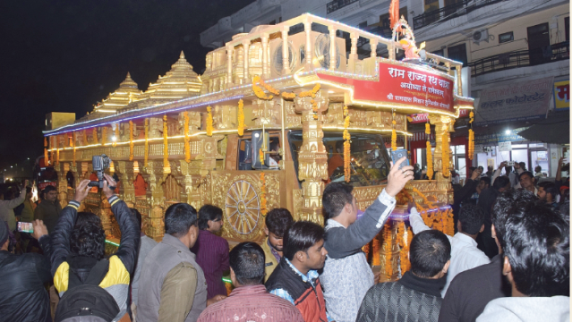 Ram rajya rath yatra road to power national herald vhps ram rajya rath yatra which commenced from ayodhya and is headed to rameswaram thecheapjerseys Choice Image