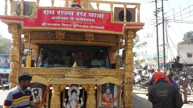 Rath yatra politics set to take off in uttar pradesh again the 28 feet high ram rajya rath will leave ayodhya on tuesday and pass through varanasi thecheapjerseys Gallery