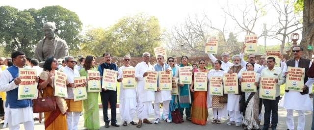 Trinamool Congress MPs protest linking of Aadhaar number with social schemes at Parliament House.