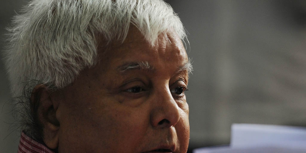 File photo of Lalu Prasad Yadav