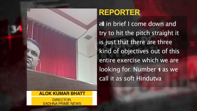 A grab from a video excerpt of news portal Cobrapost's 'Operation 136', a purported undercover sting operation