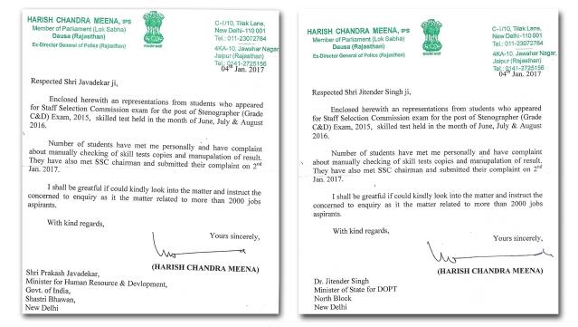 BJP MP Harish Chandra Meena's letters to HRD Minister Prakash Javadekar (Left) and MoS DOPT, Jitendra Singh