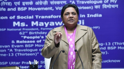 Prime Minister, even Mayawati is fielding questions, when will you?