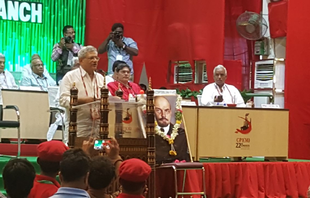 Comrade Sitaram Yechury, General Secretary of the Communist Party of India (Marxist) at the party's 22nd Congress in Hyderabad on April 22