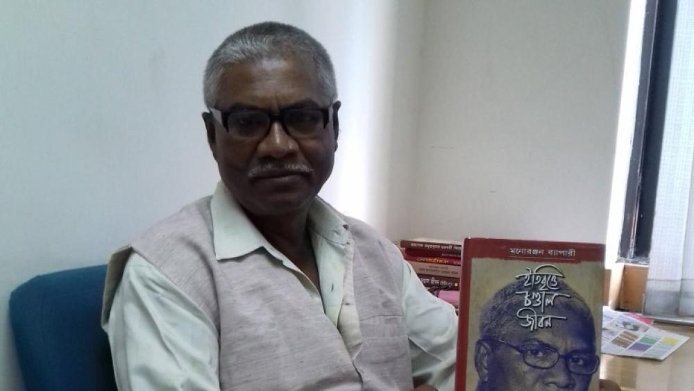 File photo of Manoranjan Byapari