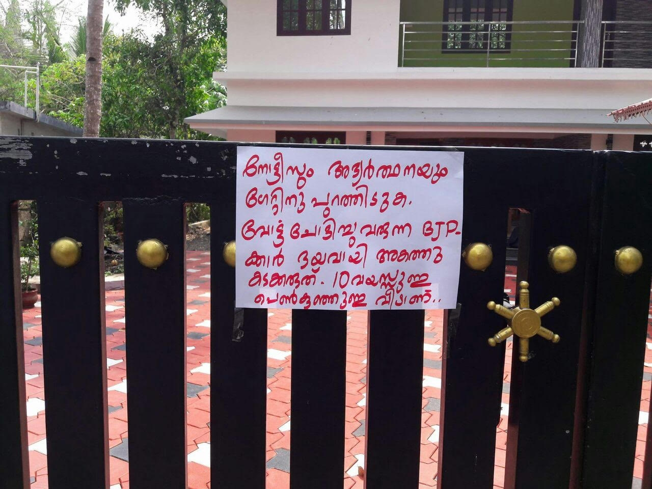 """The poster outside a home states, """"Please leave notice and other requests outside the gate. BJP vote seekers, please do not enter. This is a house where there are girls younger than 10."""""""