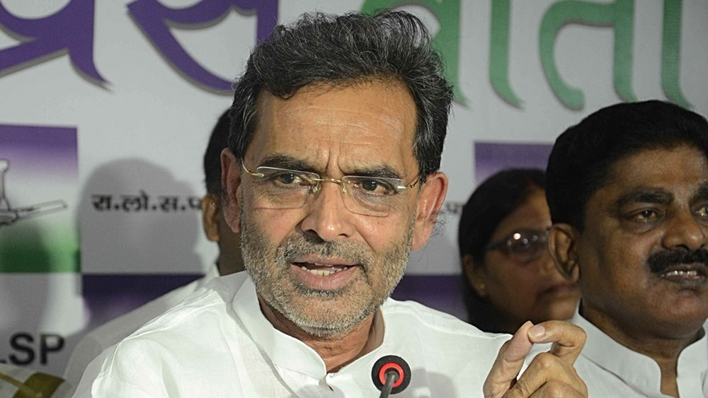 File photo of Union Minister of State for HRD and RLSP chief Upendra Kushwaha