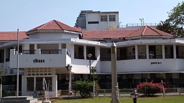 Ravi Bhawan state guest house in Nagpur, Maharashtra
