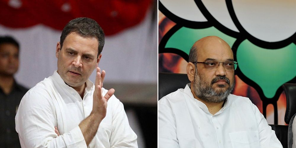 Photos courtesy: Twitter.com/INCIndia; Vipin Kumar/Hindustan Times via Getty Images
