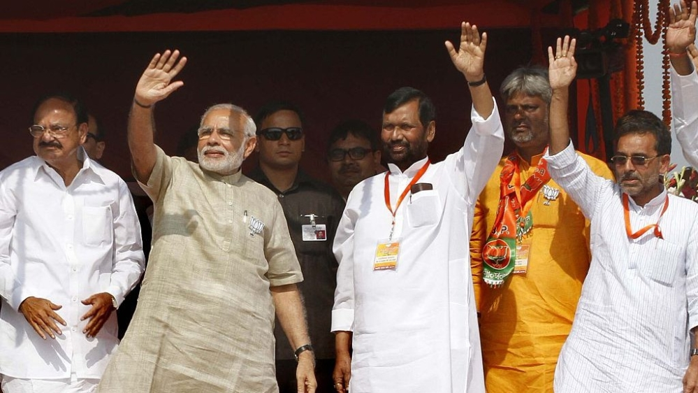 File photo of Prime Minister Narendra Modi with Union Minister and LJP Leader Ram Vilas Paswan, Jitanram Majhi, and Upendra Kushwaha (extreme right)