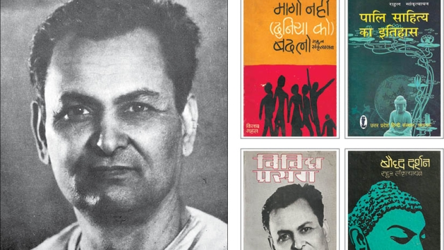 Rahul Sankrityayan and some of his books