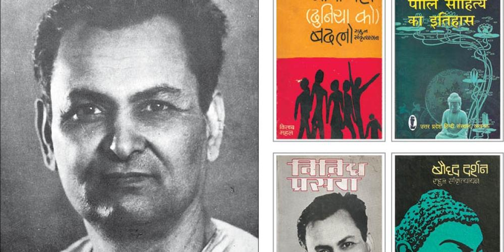 Rahul Sankrityayan and some of his books