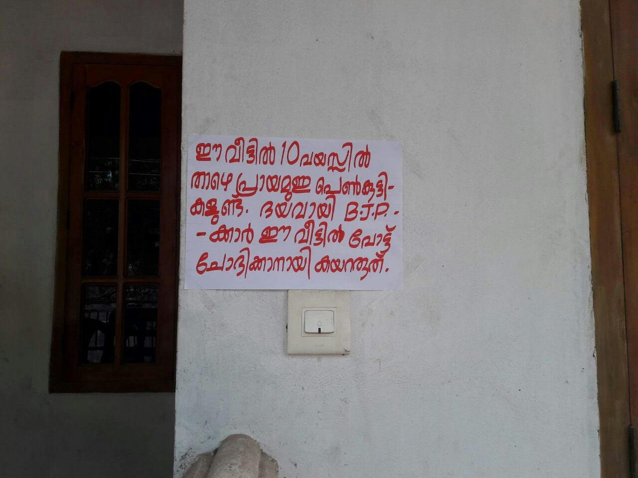 """The poster outside a home states, """"In this house, there is a girl younger than 10. BJP workers seeking votes, please do not enter this house"""""""
