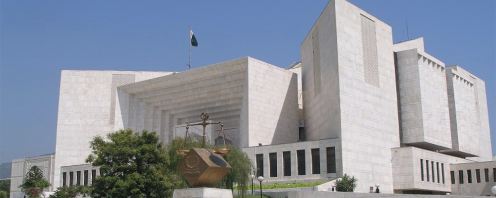 The Supreme Court of Pakistan at Islamabad