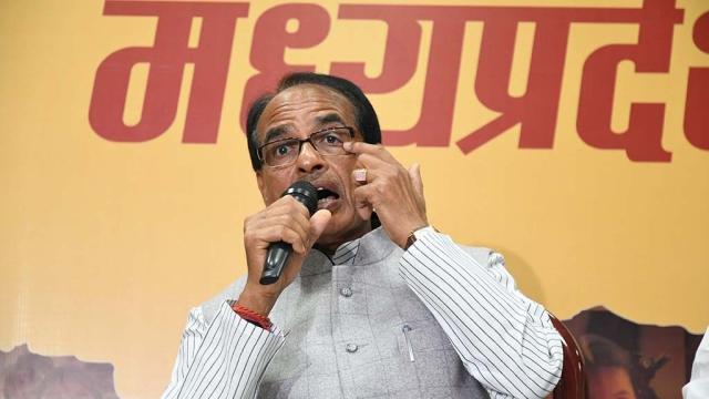 File photo of Madhya Pradesh CM Shivraj Singh Chouhan