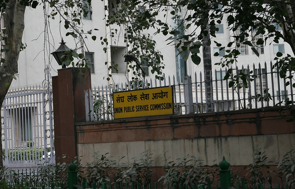 A view of the Union Public Service Commission office in New Delhi